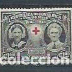 Sellos: COSTA RICA,1945,60 ANIVERSARIO DE LA CRUZ ROJA,NUEVO,MNH**,YVERT 122. Lote 290527708