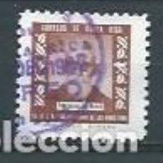Sellos: COSTA RICA,1965,NAVIDAD,YVERT 275. Lote 193945731