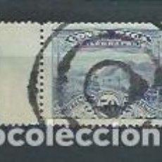 Sellos: COSTA RICA,1927,TELÉGRAFOS,YVERT 23. Lote 193945613