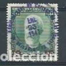 Francobolli: COSTA RICA,1952,SOBRECARGADO,USADO,YVERT 233. Lote 117592742