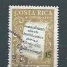 Francobolli: COSTA RICA,1964,ANEXIÓN DE GUANACASTE,USADO,YVERT 405. Lote 117592746