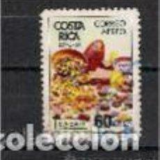 Sellos: CACAO DE COSTA RICA. SELLO AÑO 1980. Lote 145433874