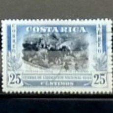 Sellos: COSTA RICA - Nº 188 IVERT, USADOS. Lote 121261495