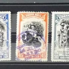 Sellos: COSTA RICA - Nº 198 YVERT, USADOS. Lote 121262059