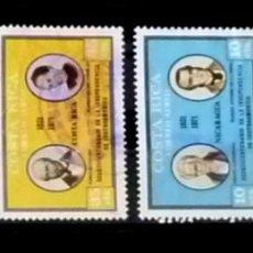 Sellos: COSTA RICA- SELLOS USADOS. Lote 121262467
