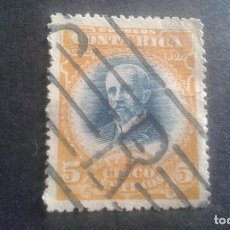 Sellos: COSTA RICA,1907,MAURO FERNÁNDEZ,YVERT 58A,SCOTT 62,USADO,(LOTE AG). Lote 128265127