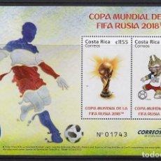 Sellos: COSTA RICA 2018 COPA MUNDIAL DE FUTBOL FIFA RUSIA 2018. Lote 129458751