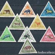 Selos: COSTA RICA 1963,PROTECCIÓN DE LA FAUNA SALVAJE,NUEVOS,MNH**,YVERT 347-348,350,352-353,355-358. Lote 130759321