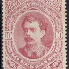 Sellos: COSTA RICA 1889 | YT 22 SIN GOMA, SIN MATASELLOS | RAMÓN BERNARDO SOTO ALFARO. Lote 131411638