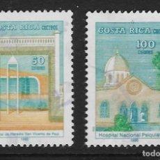 Sellos: COSTA RICA. YVERT Nº 531/32 USADOS Y DEFECTUOSOS. Lote 131867482