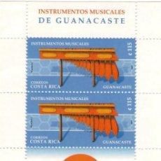 Sellos: COSTA RICA HB INSTRUCCIONES MUSICALES DE GUANACASTE . Lote 132204410