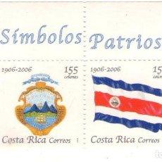 Sellos: COSTA RICA SIMBOLOS PATRIOS, 2006. Lote 132205478