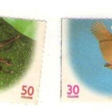 Sellos: COSTA RICA, UPAEP´95, 599/600. FAUNA. Lote 132208278
