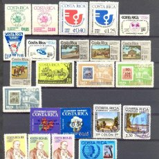 Sellos: COSTA RICA - 1974 - 1987 - LOT TIMBRES ET POSTE AÉRIENNE - ** - * TC ET OBLITÉRÉS - NºS DANS DESCR. Lote 135506590