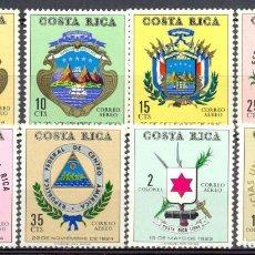 Sellos: COSTA RICA - 1971 - YT PA 508/515 - ARMOIRIES - **. Lote 135507734