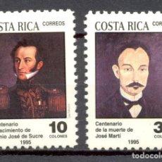 Sellos: COSTA RICA - 1995 - YT 589/590 - HOMMES CÉLÈBRES DE L'ANNÉE - **. Lote 135553982