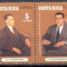 Sellos: COSTA RICA - 1992 - YT 547/550 - ANCIENS PRÉSIDENTS COUR SUPRÊME - * TC. Lote 135554114