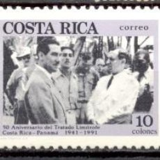 Sellos: COSTA RICA - 1991 - YT 540/542 - 30 ANS DU TRAITÉ FRONTIÈRE COSTA-RICA/PANAMA *TC. Lote 135555418