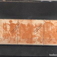 Sellos: COSTA RICA Nº 585 AL 586 (**). Lote 137825506