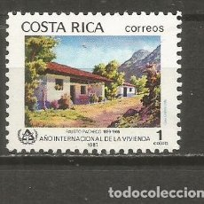 Sellos: COSTA RICA YVERT NUM. 495 ** SERIE COMPLETA SIN FIJASELLOS. Lote 140413590