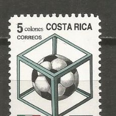 Sellos: COSTA RICA YVERT NUM. 525 ** SERIE COMPLETA SIN FIJASELLOS. Lote 140413834