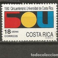Sellos: COSTA RICA YVERT NUM. 526 ** SERIE COMPLETA SIN FIJASELLOS. Lote 140413910