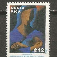 Sellos: COSTA RICA YVERT NUM. 596 ** SERIE COMPLETA SIN FIJASELLOS . Lote 140414266