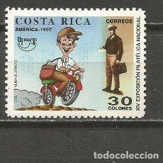 Sellos: COSTA RICA YVERT NUM. 618 ** SERIE COMPLETA SIN FIJASELLOS UPAEP. Lote 140414382