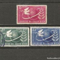 Sellos: COSTA RICA CORREO AEREO YVERT NUM. 185/187 SERIE COMPLETA USADA. Lote 140414658