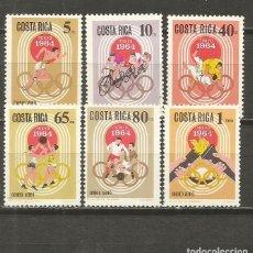 Sellos: COSTA RICA CORREO AEREO YVERT NUM. 397/402 * SERIE COMPLETA CON FIJASELLOS. Lote 140415150