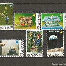 Sellos: COSTA RICA CORREO AEREO YVERT NUM. 497/502 SERIE COMPLETA NUEVA SIN GOMA. Lote 140415354