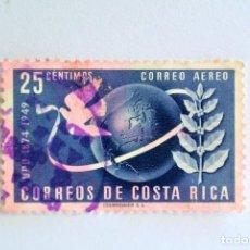 Sellos: SELLO POSTAL COSTA RICA 1950, 25 C , UPU 1874-1949, CORREO AÉREO, USADO. Lote 154675418