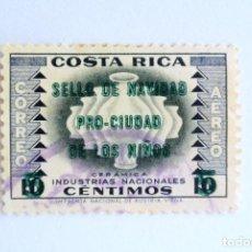 Sellos: SELLO POSTAL COSTA RICA 1958, 5 C ,SELLO DE NAVIDAD PRO-CIUDAD DE LOS NIÑOS, USADO. Lote 154682662