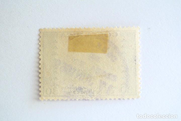 Sellos: Sello postal COSTA RICA 1954, 30 c ,FOSFOROS , INDUSTRIAS NACIONALES, Usado - Foto 2 - 154686194