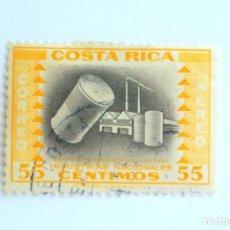 Sellos: SELLO POSTAL COSTA RICA 1954, 55 C ,ENVASE CONSERVACION DE ALIMENTOS, CORREO AÉREO, USADO. Lote 154687758