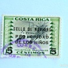 Sellos: SELLO POSTAL COSTA RICA 1961, 5 C , SELLO DE NAVIDAD PRO-CIUDAD DE LOS NIÑOS, USADO. Lote 154699662