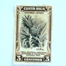 Sellos: SELLO POSTAL COSTA RICA 1950, 3 C , PIÑA, FERIA NAC. AGRIC. GANADERA E INDUST. CARTAGO, AÉREO, USADO. Lote 154700358