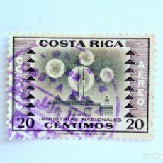 Sellos: SELLO POSTAL COSTA RICA 1954, 20 C , JABON , INDUSTRIAS NACIONALES, CORREO AÉREO, USADO. Lote 154701538