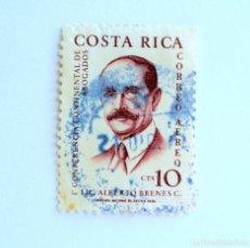 Sellos: SELLO POSTAL COSTA RICA 1961, 10 C , 1ª CONFERENCIA CONTINENTAL DE ABOGADOS, CORREO AÉREO, USADO. Lote 154707098