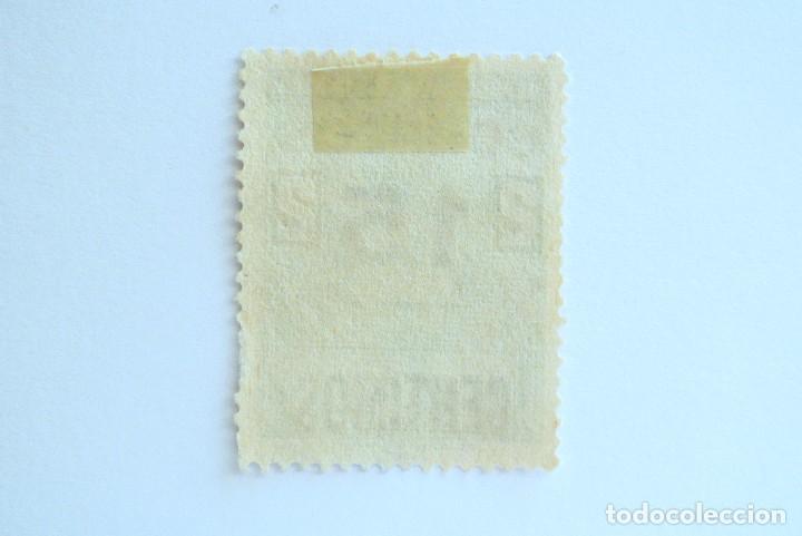 Sellos: Sello postal COSTA RICA 1956, 15 c , MONUMENTO, OVERPRINT CORREOS 15 CENTIMOS, Usado - Foto 2 - 154708234
