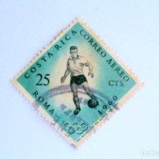 Sellos: SELLO POSTAL COSTA RICA 1960, 25 C , FUTBOL ,JUEGOS OLIMPICOS ROMA 1960, USADO. Lote 154709762