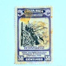 Sellos: SELLO POSTAL COSTA RICA 1950, 30 C ,PESCA DEL ATUN EN PUNTARENAS, CORREO AÉREO, USADO. Lote 154711378