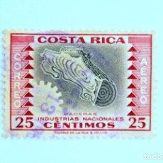 Sellos: SELLO POSTAL COSTA RICA 1954, 25 C ,MADERAS , INDUSTRIAS NACIONALES, CORREO AÉREO, USADO. Lote 154738978