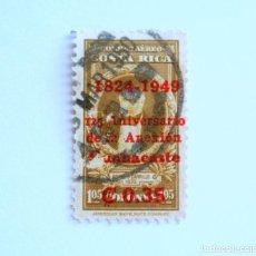 Sellos: SELLO POSTAL COSTA RICA 1949, 0,35 COLONES , BRAULIO CARRILLO ,OVERPRINT, CORREO AÉREO USADO. Lote 154739450