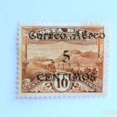 Sellos: SELLO POSTAL COSTA RICA 1932, 5 C,ESTAMPILLA DE TELEGRAFOS, OVERPRINT CORREO AÉREO, USADO. Lote 154740058