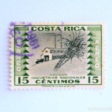 Sellos: SELLO POSTAL COSTA RICA 1954, 15 C, AZUCAR , INDUSTRIAS NACIONALES, USADO. Lote 154740698