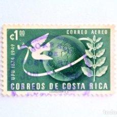 Sellos: SELLO POSTAL COSTA RICA 1950, 1 COLÓN, UPU 1874 - 1949 , CORREO AÉREO, USADO.. Lote 154745410