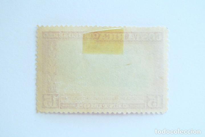 Sellos: Sello postal COSTA RICA 1950, 15 c, BATALLA EL TEJAR CARTAGO ,CORREO AÉREO, Usado. - Foto 2 - 154746366