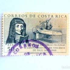 Sellos: SELLO POSTAL COSTA RICA 1960 ,50 C , III CENTENARIO DE SAN VICENTE DE PAUL 1660-1960, USADO. Lote 154749014