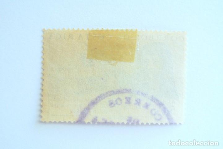 Sellos: Sello postal COSTA RICA 1960 ,50 c , III CENTENARIO DE SAN VICENTE DE PAUL 1660-1960, Usado - Foto 2 - 154749014